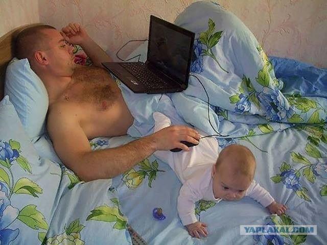 Вот какие ужасы происходят, когда папа смотрит за ребенком... Мамам не смотреть!!!