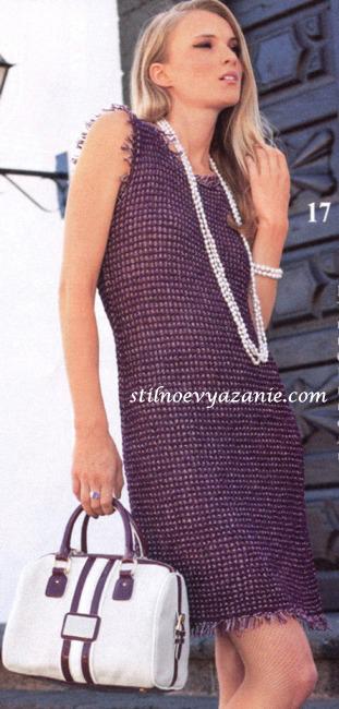 Стильное платье в стиле Chanel