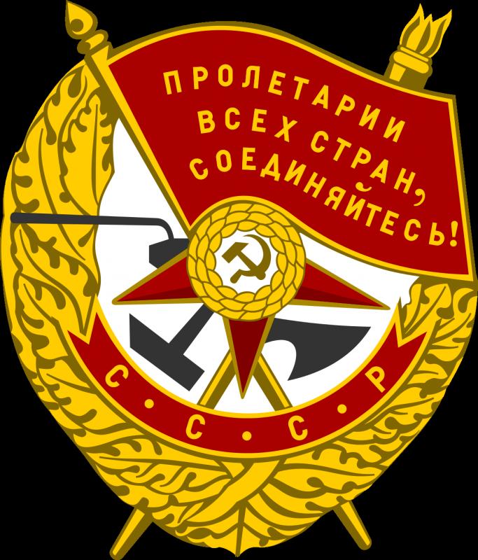 Захарченко объявил о создани…