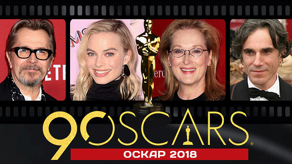 «Оскар-2018»: 5 интересных ф…