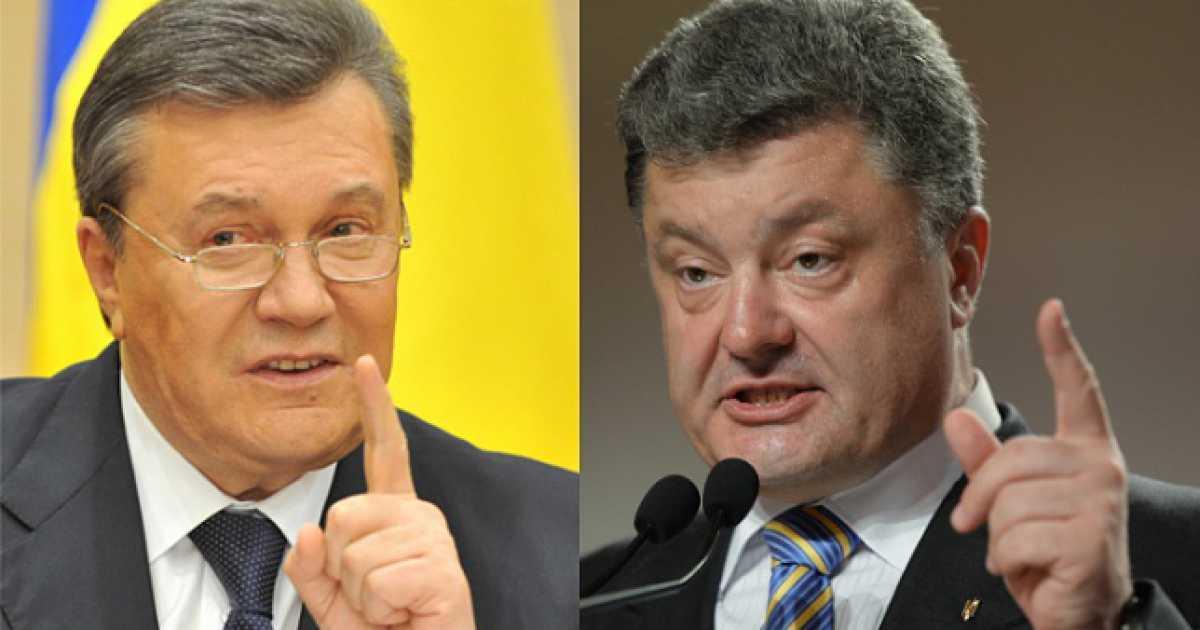 Порошенко побежал по граблям Януковича