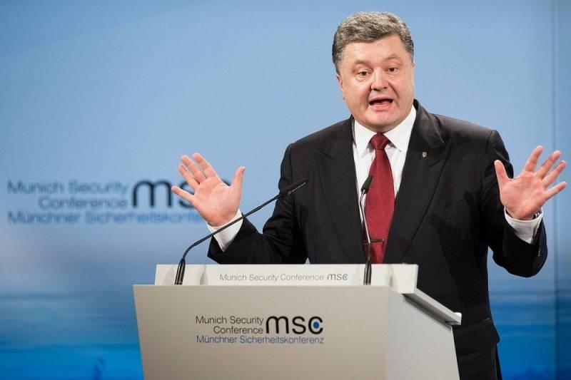 Порошенко: «Украина сейчас –…