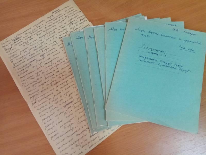 Семь зеленых тетрадей. Дневники деда