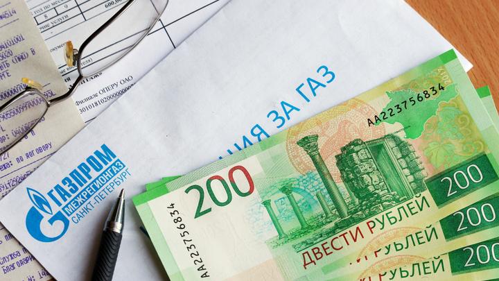 Регионы хотят освободить граждан от «газовых» долгов