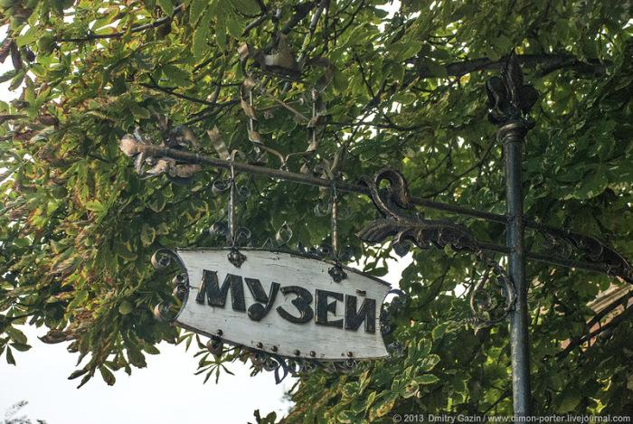На базе дворцово-паркового комплекса «Усадьба Попова», в настоящее время создан историко-архитектурный музей-заповедник.
