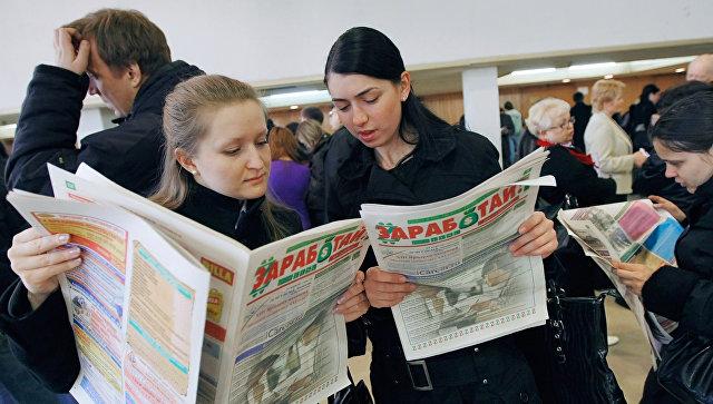 """""""Считать испытывающими трудности"""": В Госдуму внесли проект о господдержке безработной молодежи до 25 лет"""