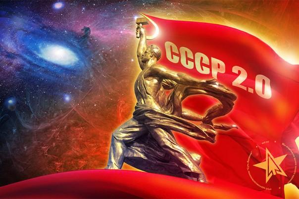 СССР 2.0. Жизнь в СССР: хорошо или плохо?
