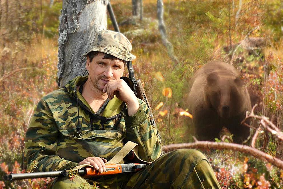 «… И тогда я сунул руку медведю в пасть»
