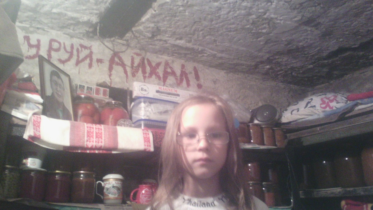 МЫСЛИ ИЗ ПОГРЕБА   (Марина Белокопытова)