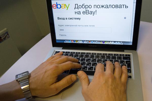тобой, когда украина сможет продавать на ибее сон