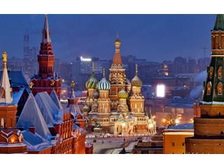 Россия в отпуске