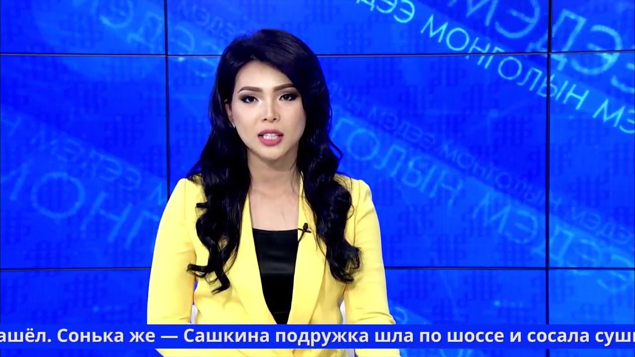 Картинки по запросу Монгольская телеведущая и русские скороговорки
