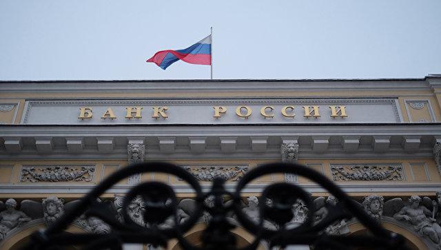 Центробанк опроверг сообщения о краже хакерами 2 млрд рублей с его счетов