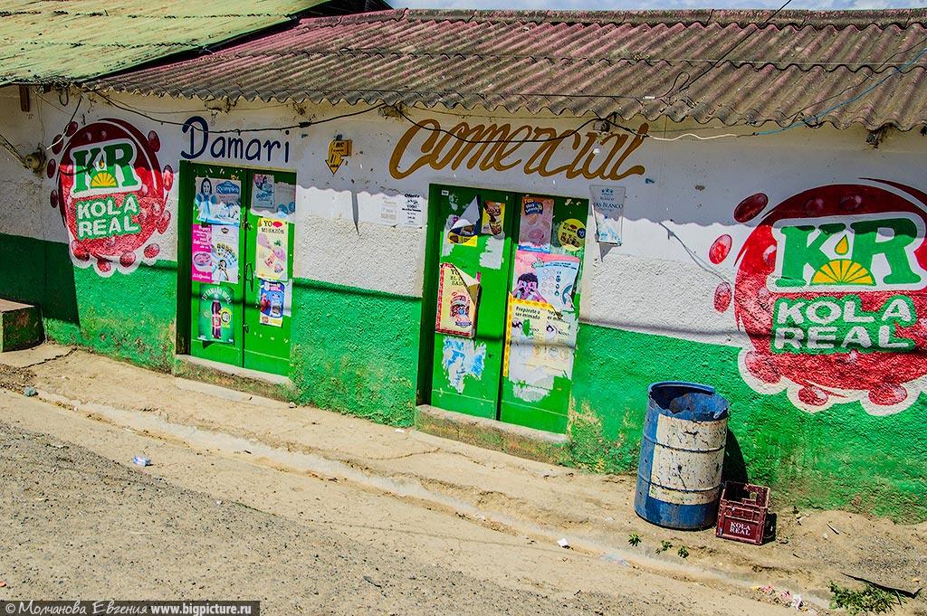 facts 72 75 фактов про Доминиканскую Республику