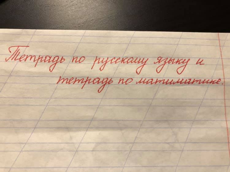 В соцсетях ужаснулись безграмотности учителя из Москвы.