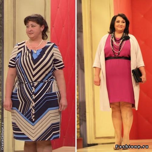 Модный приговор одежда для полных