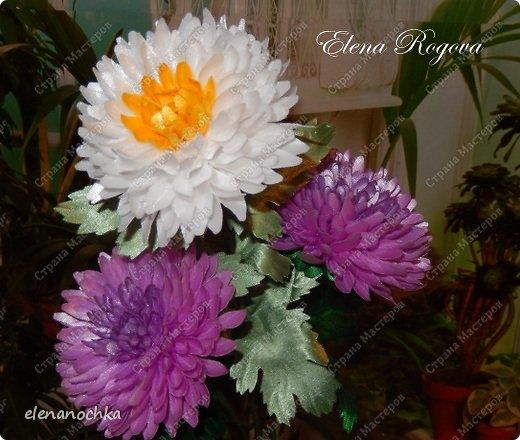 Цветок хризантема из атласных лент своими руками