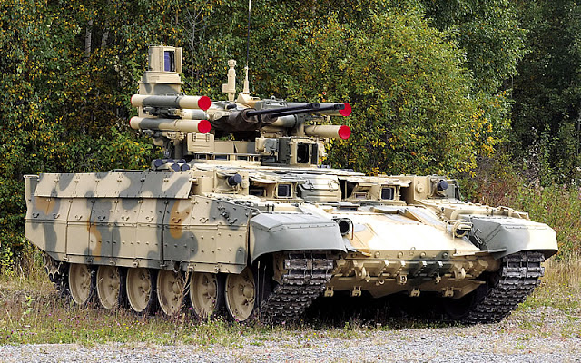 Министерство обороны России закупит партию БМПТ
