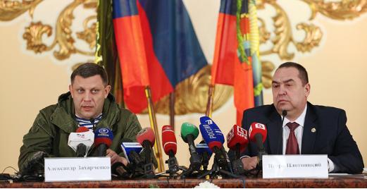 ДНР и ЛНР выдвинули ультиматум Украине в связи с блокадой Донбасса