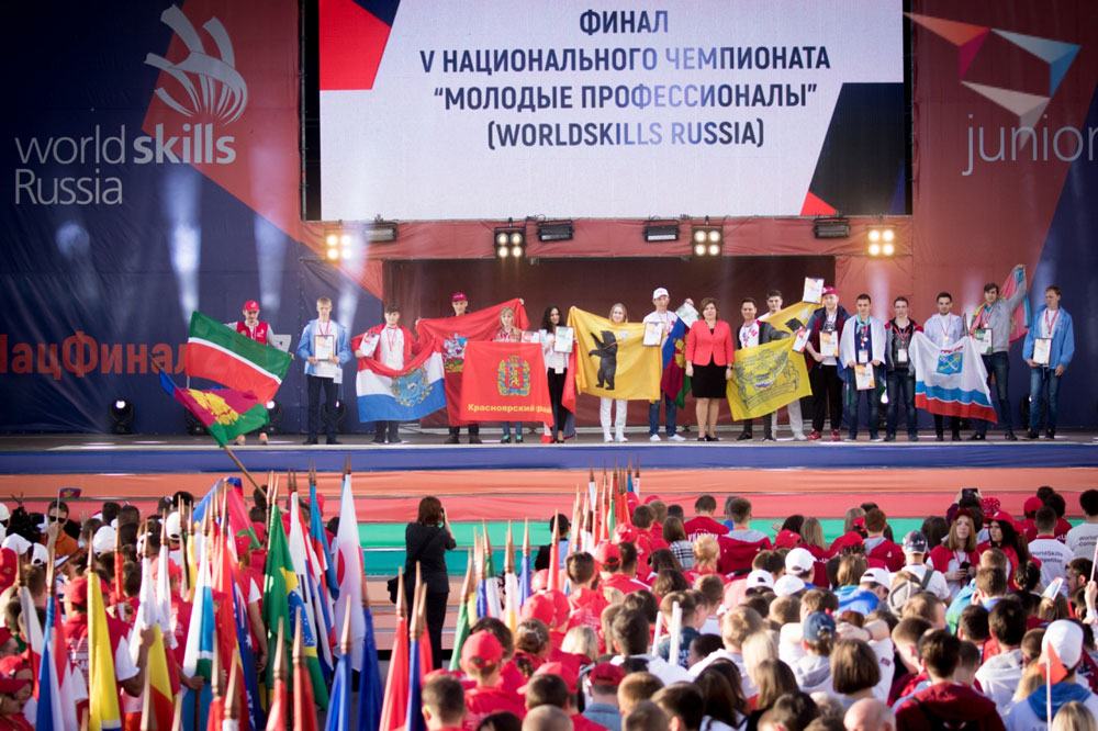 WorldSkills в России: не просто чемпионаты