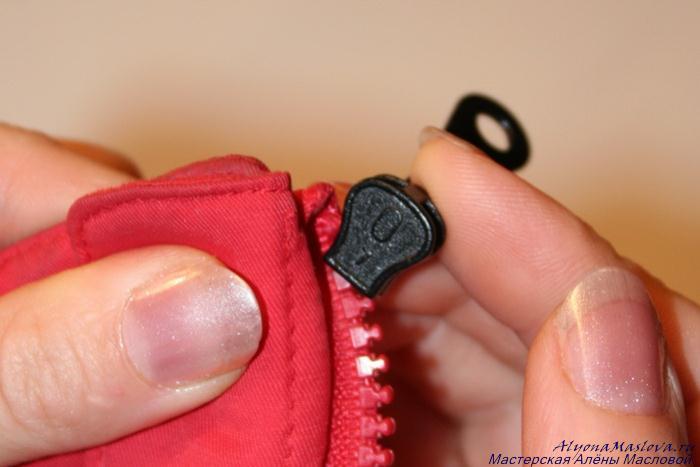 Как сделать молнию на куртке в домашних
