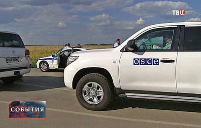 ОБСЕ собирается продлить срок наблюдательной миссии на границе