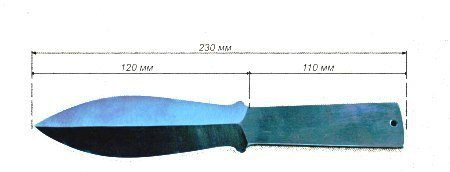 Чертежи трёх метательных ножей:акбар, шмель и морпех
