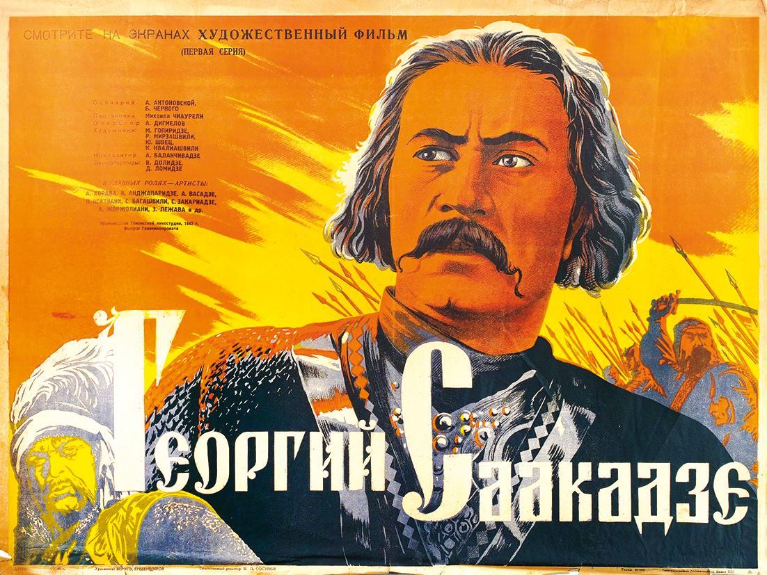 Сталинские премии за разгром