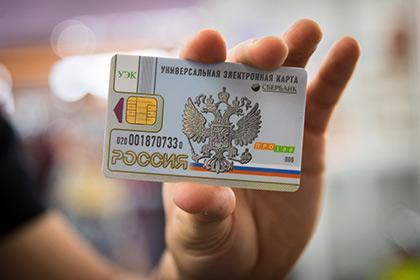 Российская платежная система ПРО100 заработала