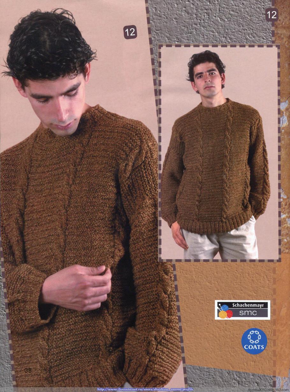 Узор для свитера несложный