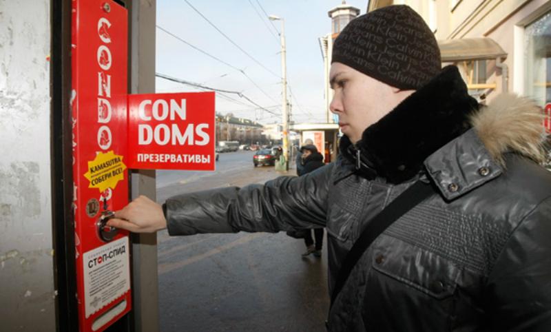 Наводнить Россию контрацептивами предложила ФАС