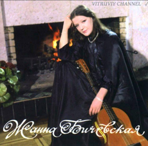 Песня из молодости! Неповторимая Жанна Бичевская — песня Булата Окуджавы «Три сестры».