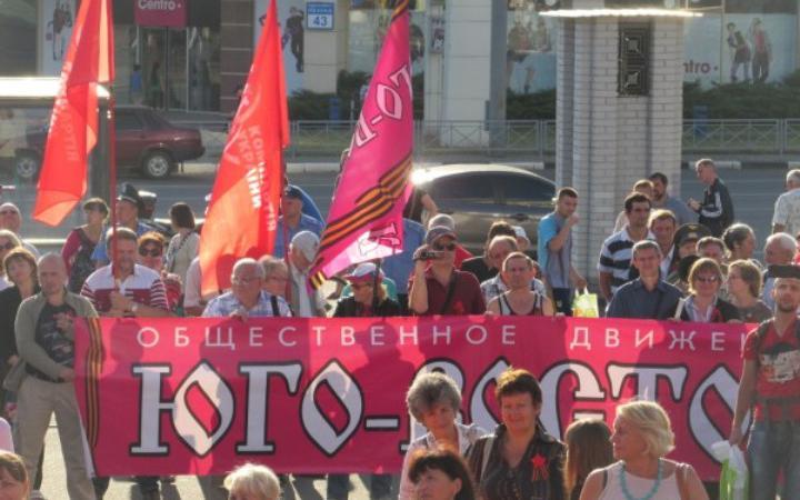 Украина, Харьков, Русский марш, взрыв, происшествие