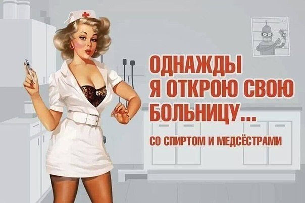 Хочешь денег в два раза больше? Положи их перед зеркалом! ))