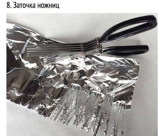 Хитрости применения алюминиевой фольги!