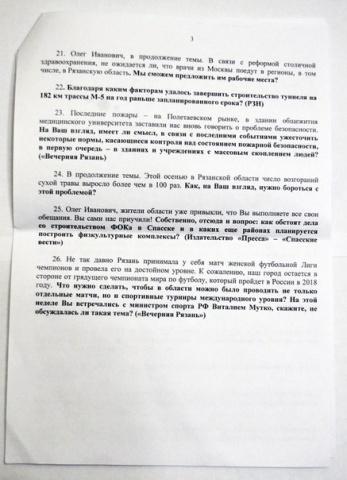 «Дорогой Леонид Ильич слушает»...или комедии О. Ковалева Original