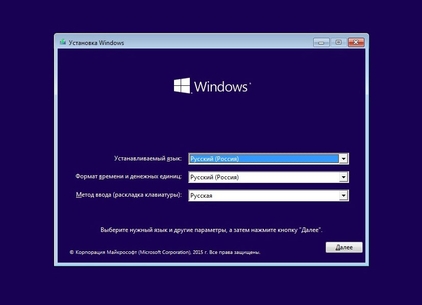 Windows-10-on-Mac-7