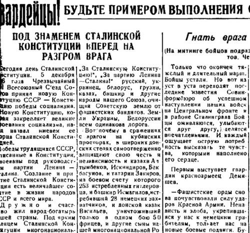 «Старые газеты» - для тех, кто хочет вспомнить прошлое