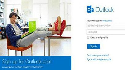 Microsoft представила обновленный почтовый сервис