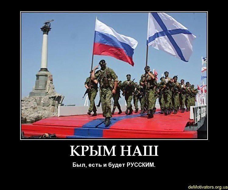 Крымчане обращаются к украм: Донецкие ополченцы вам гостеприимными родственниками покажутся...