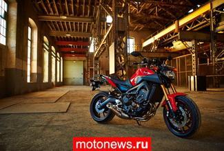 Yamaha отзывает немного мотоциклов из-за проблем со светом