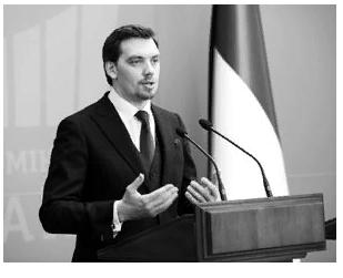 Зеленский предложил кандидатуру нового премьера вместо отправленного в отставку Гончарука