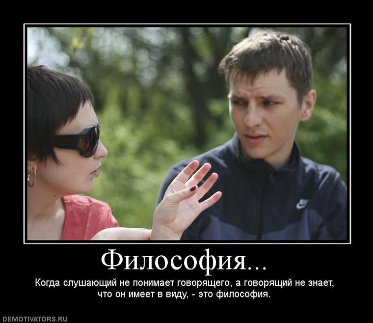 http://mtdata.ru/u9/photo1797/20937124542-0/original.jpg
