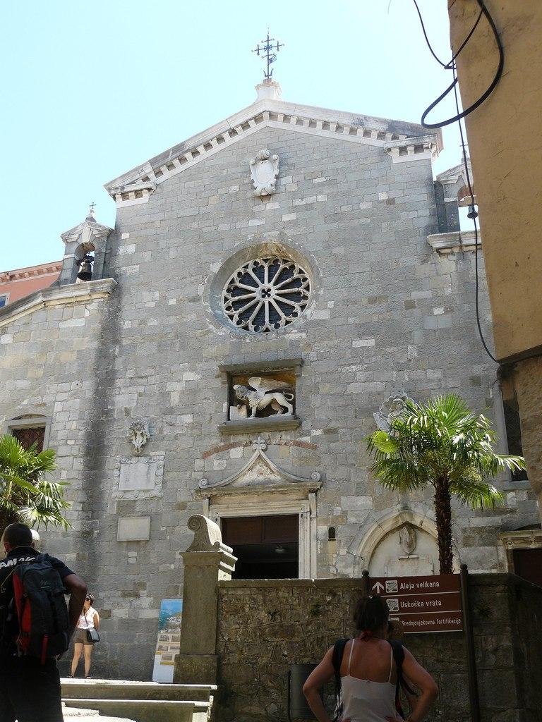 Рабац, Хорватия