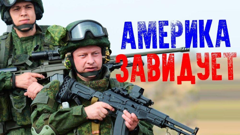 Россию просят разместить вое…