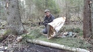 Как ночевать в лесу имея минимум снаряжения