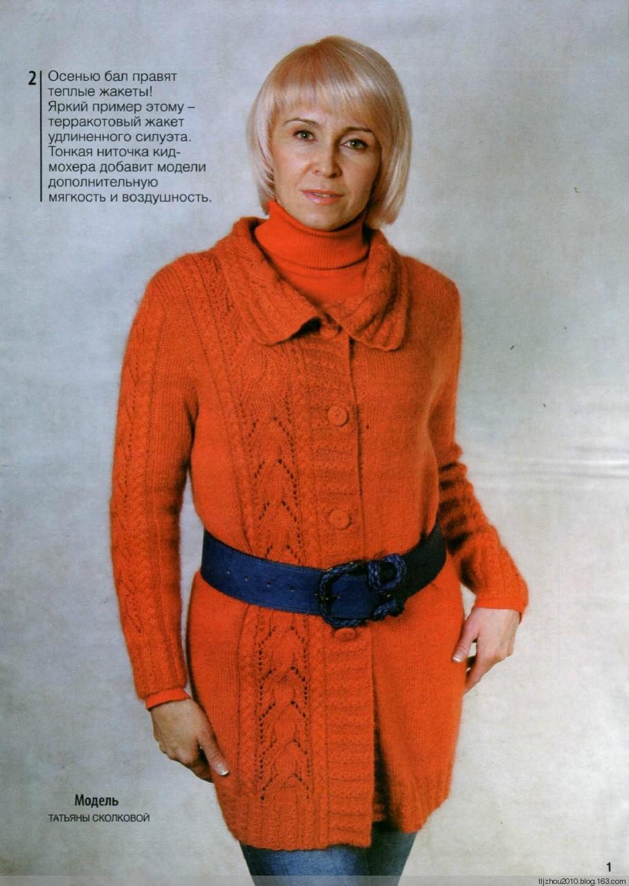 Вязаный свитер 48
