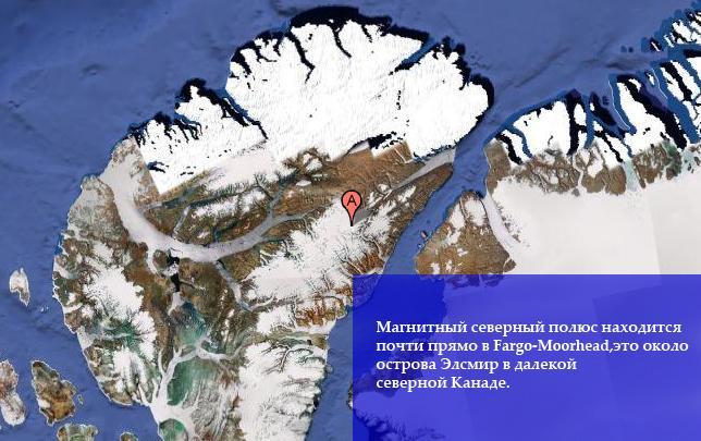 GPS фиксирует смену полюсов Земли