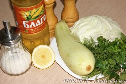 Приготовление рецепта Сочный салат с кабачком и капустой шаг 1