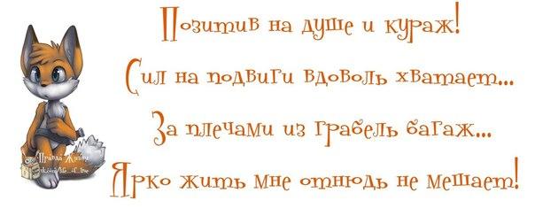 Всем хорошего месяца от Михалыча!
